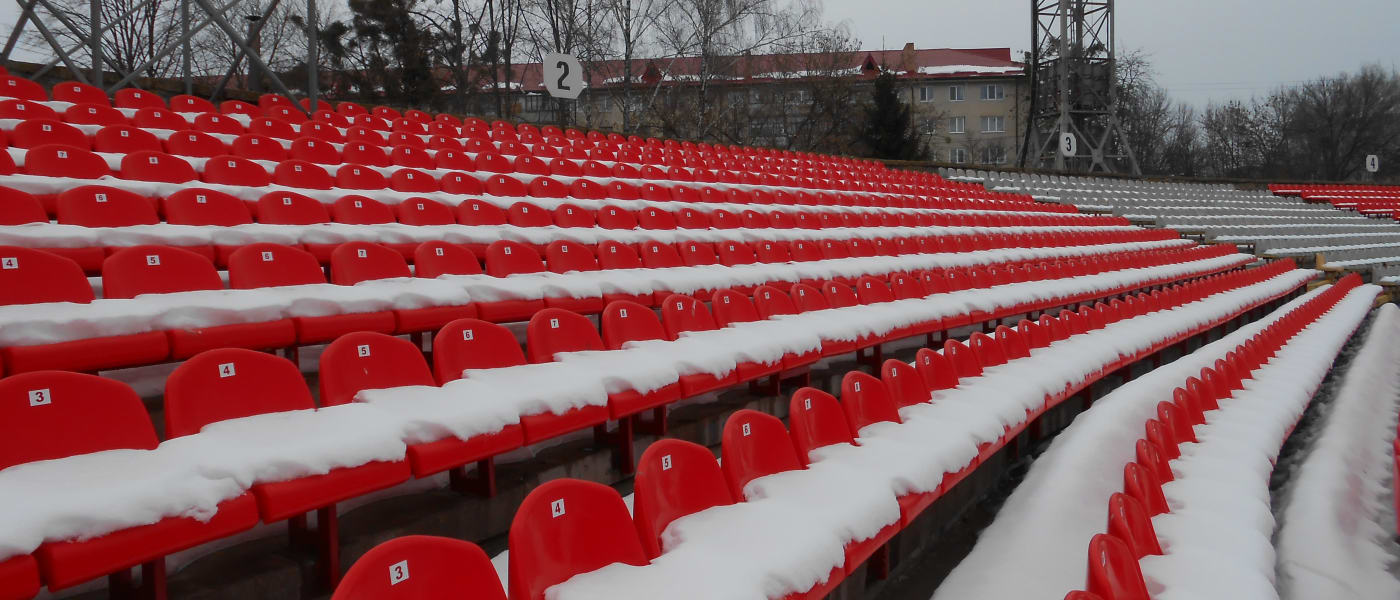 A stand at FC Volyns ground