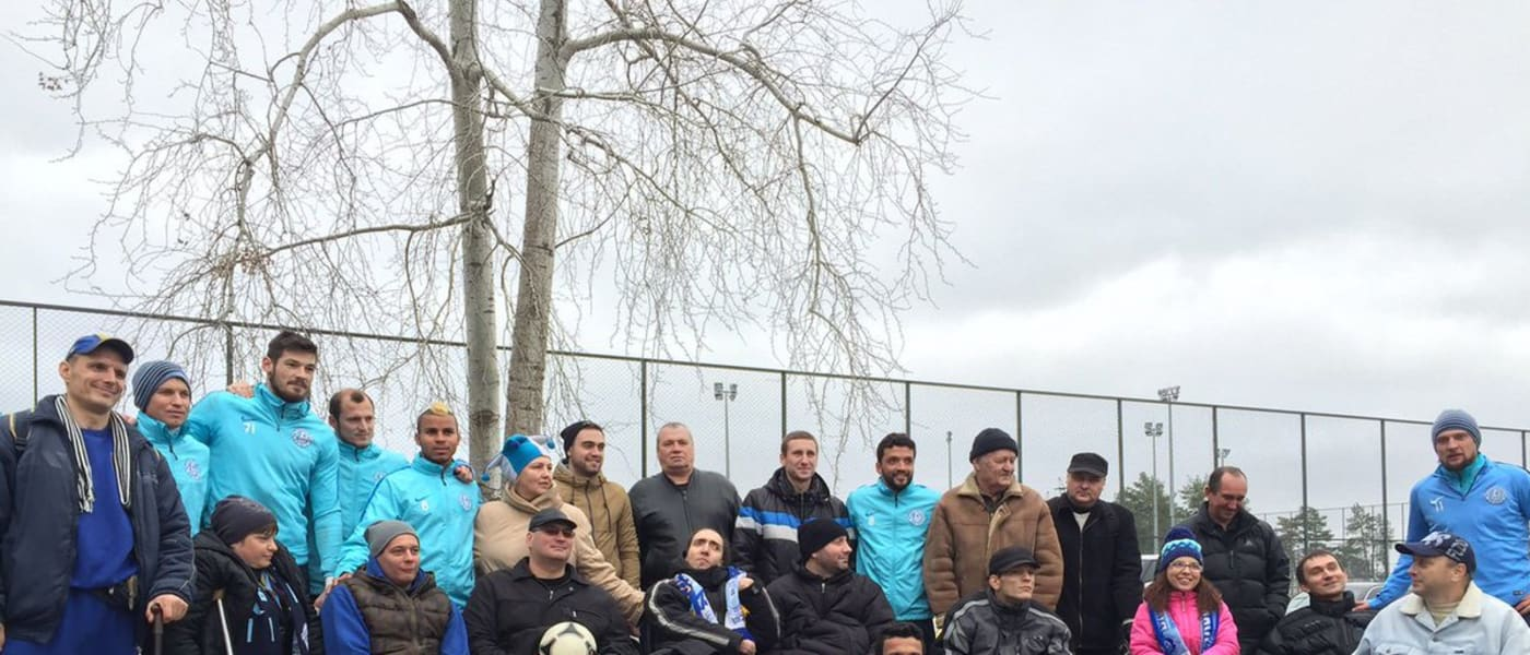 Disabled supporters group at FC Dnipro