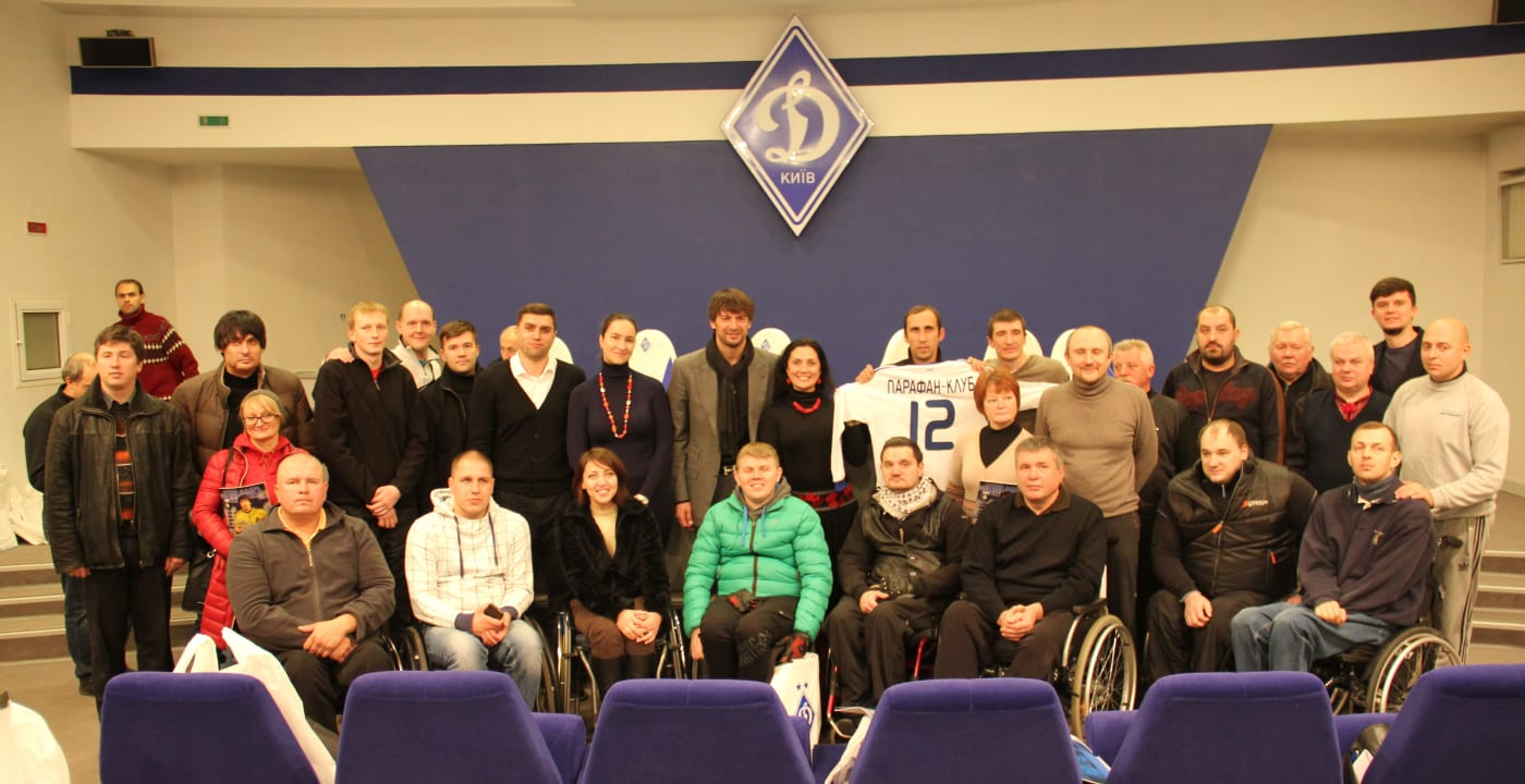 Dynamo Kiev launches disabled supporters association