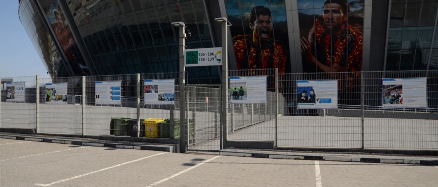 CAFE exhibition slides outside the Donbass Arena