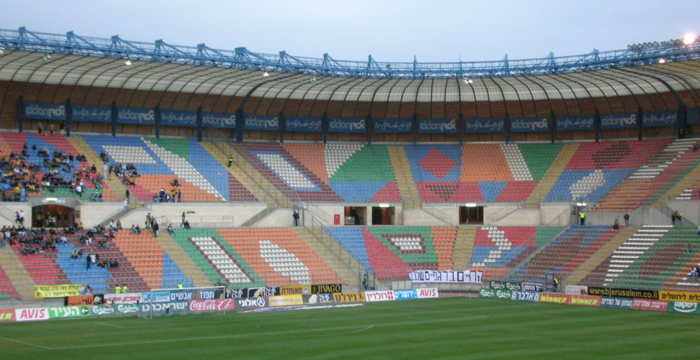 Teddy Stadium
