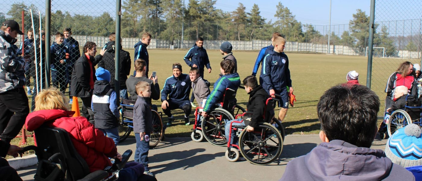 Disabled fans with FC Dnipro players
