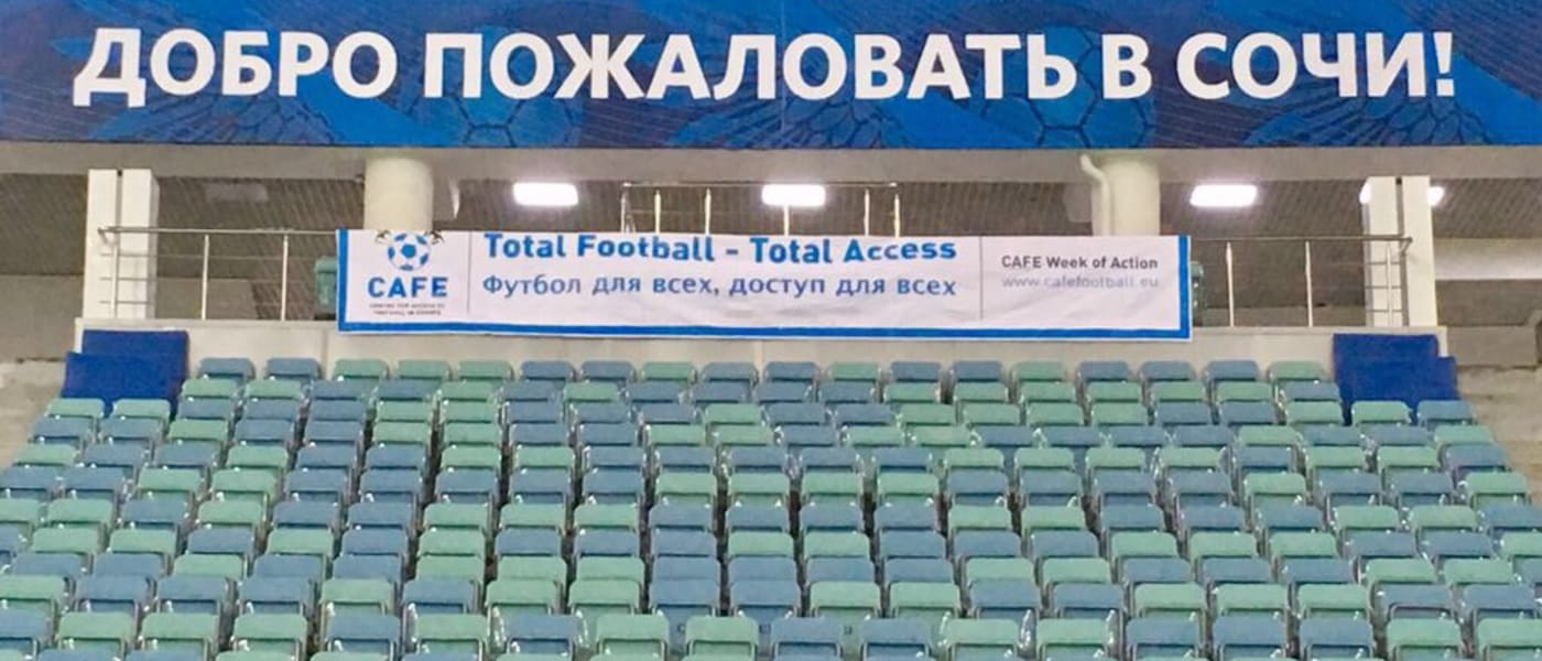 Total Football Total Access banner in Sochi
