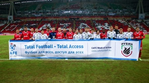 A record breaking #TotalAccess celebration in Russia